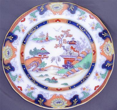 Vintage/Antique Cobalt Blue Asian Chinese Style House Plate