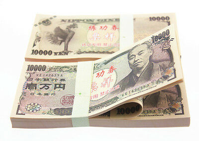 A Bundle of 100 Pcs 10000 JPY Japanese Yen Training Banknotes Paper Money Props