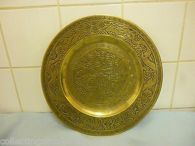 """Vintage  12"""" Chinese  Bronze Plaque / Charger  Featuring Dragons,  with seal"""
