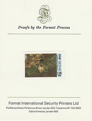Bhutan 2608 - 1985 UNISSUED ORCHID 2nu on Format International PROOF  CARD