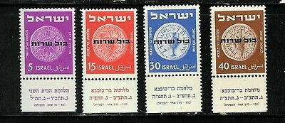 Israel 1951 Official stamps MNH Tab Set Scott O1-O4  Bale OF1-OF4