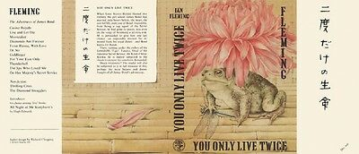 Ian Fleming - YOU ONLY LIVE  TWICE - Cape 1964 - Facsimile D/J Only - No Book