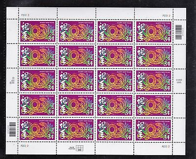 3500  Year Of The Snake     Nh Sheet Of 20, Special Sale @ Face