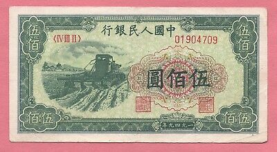 1949 China Prc Peoples Bank 500 Yuan Note P-846 Fine