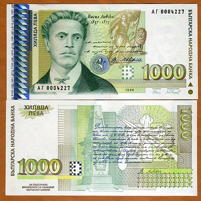 Bulgaria, 1000 Leva, 1996, P-106, UNC > holographic strip