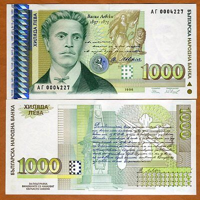 Bulgaria, 1000 Leva, 1996, P-106, UNC   holographic strip