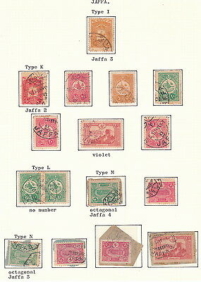 Turkey Palestine Po Postmark Used Jaffa Stamp Collection