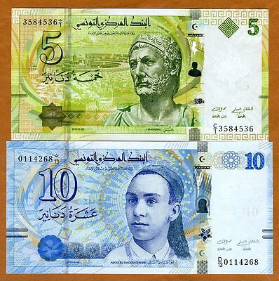 SET Tunisia, 5;10 Dinars, 2013 (2014), Pick 95-96, UNC