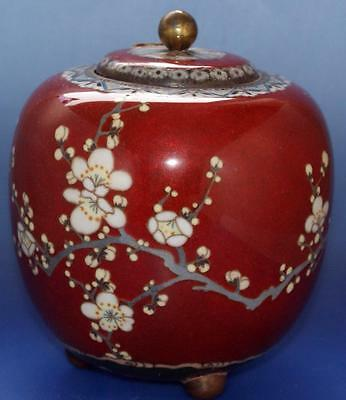 Antique Japanese Cloisonne Enamel Cherry Blossom Lidded Pot Mica Decorated Base