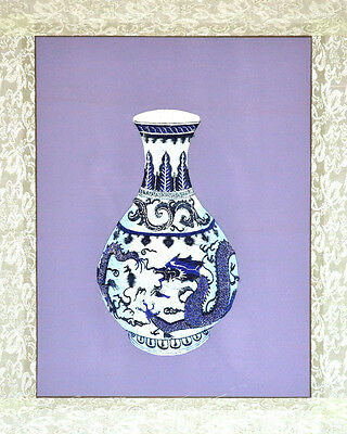"""Gift!18"""" Brocaded Classic Silk Embroidery Art: Chinese Qing Hua Dragon Vase ="""