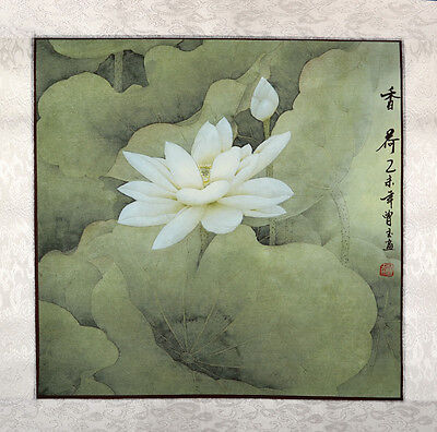 Zen Art Lotus Sound & Calm - Silk Brocade Traditional Chinese Watercolor =