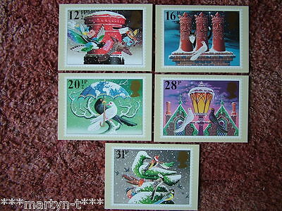 PHQ Stamp card set No 71 Christmas, 1983. 5 card set.  Mint Condition.