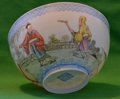 Chinese Republic Period Eggshell Porcelain Bowl,  Qianlong Mark,  Finely Painted