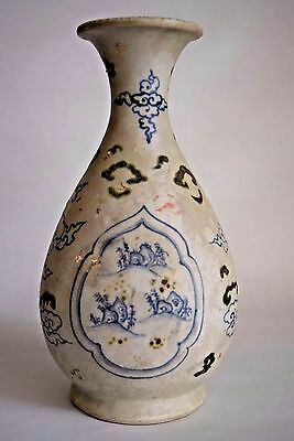 Hoi An - Ming Era -15th Century- Yuhuchun Bottle Vase - QUALITY, RARE, EXQUISITE