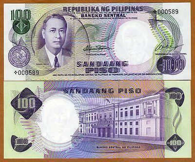Philippines, 100 Piso (ND) 1969, Pick 147 (147ar), Star Note, UNC > Replacement