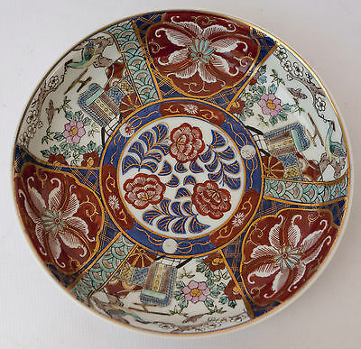 "Vintage Japanese Imari Floral Multi Color Bowl Plate 10.5"" X 2.5"""