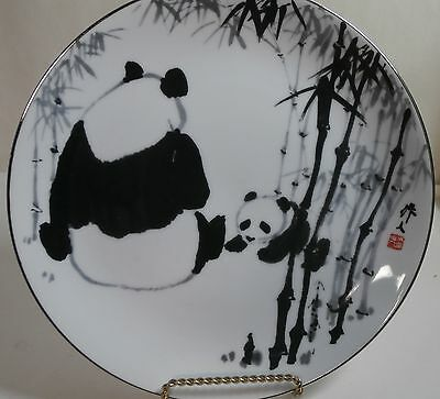 """Pandas of Wu Zuoren Plate """"Playing"""" 4th in a Series of 6 Fleetwood Collection"""