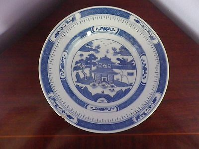 VINTAGE CHINESE POTTEY BLUE & WHITE ORIENTAL SCENE DESIGN BOWL 20.5 CMS DIA chip