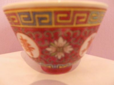 Superb Antique Chinese Porcelain Calligraphy & Flower Des Tea Bowl 5.5 Cms Tall