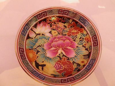 Fabulous Vintage Chinese Porcelain Flower Design Bowl With Gilding 9.5 Cms Dia