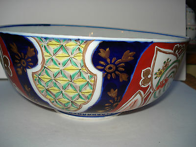 Imari Japanese Large Antique Bowl Lovely Condition Victorian