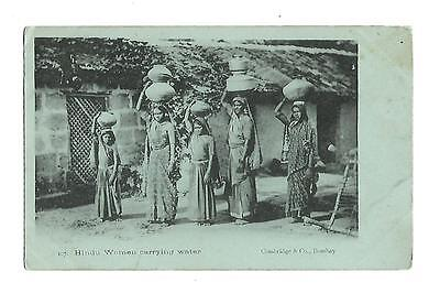 India  Vintage Postcard  Social History  Hindu Women Carrying Water