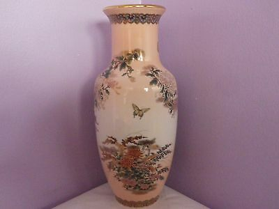 Fabulous Vintage Japanese Porcelain Flowers & Butterflies Design Vase 21Cms Tall