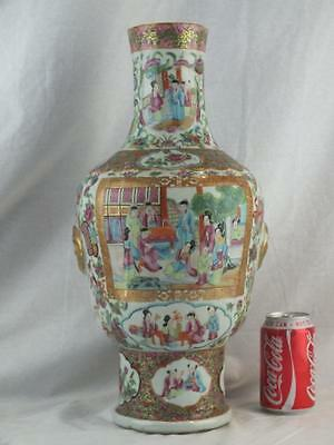 "Unusual Shaped 17.5"" 19Th C Chinese Porcelain Canton Famille Rose Moulded Vase"