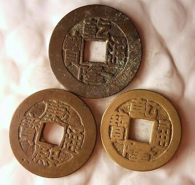 1800s China Coin Lot - 3 Quality 10 Cash Coins - Lot #S3