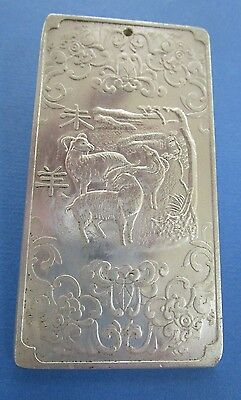 Chinese Silver Scroll / Paper Weight with Chop mark