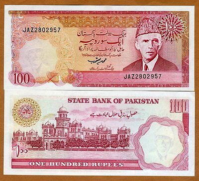 Pakistan, 100 Rupees, ND (1986-), Pick 41, Sign. 13 W/H, UNC