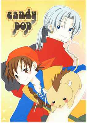 DRAGON QUEST 8 VIII doujinshi Hero x Angelo Candy Pop W Manbow DX
