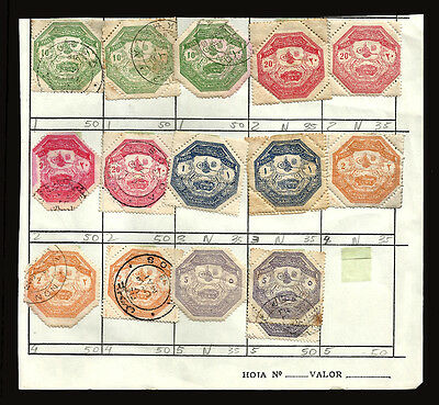 THESSALIE 16 Stamps Used - MH