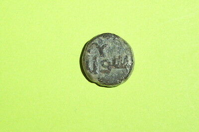 Ancient SPANISH FALS COIN 700 AD-800 AD Gov's of Al-Andalus Spain Treasure old