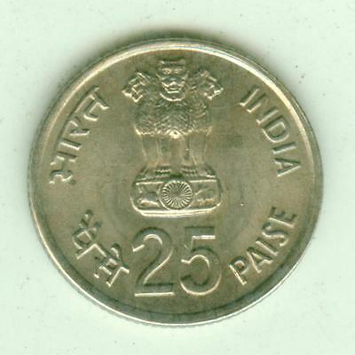 India Uncirculated 1982 25 Paisa-Lot Y