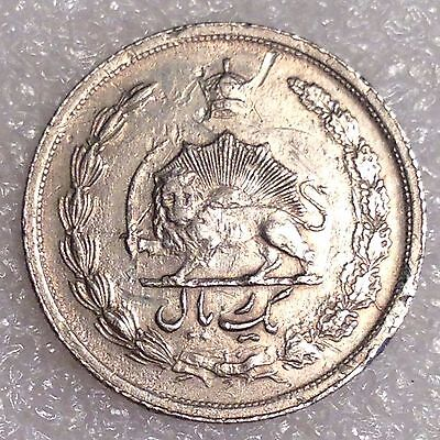 Middle East 1 Rial SH1354 1975  (Copper-Nickel)