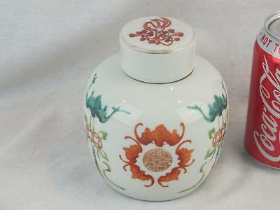 Antique Chinese Porcelain Bats Shou Marks Jar And Cover - Marked