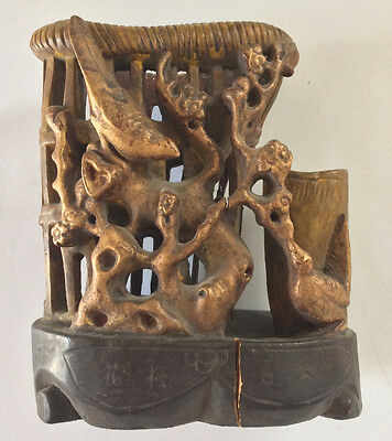Antique Signed Chinese Guilt Carved Wood Brush Holder Birds & Floral Motif