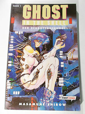 Masume Shirow Ghost in the Shell # 1 ( Feest Paperback 3.Auflage )