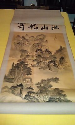 Vintage Chinese Wall Hanging Scroll Print Rep Mountains Qing Dynasty Autumn Moon