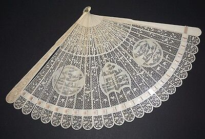 Superb Antique 18Th Chinese Filigree Carved Landscape View Brise Fan