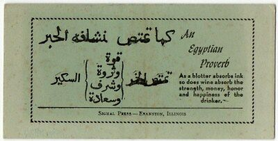 Vintage Egyptian Proverb in Arabic BLOTTER 1920's Prohibition