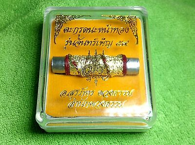 Strong Life Protection Genuine Mantra Amulet Takrut By Ajan Prot Collect Be2559