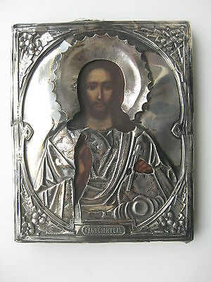 Antique 1874 Russian icon silver HM 84 Christ Pantocrator with kiot