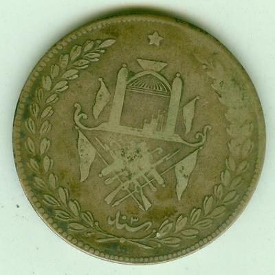 Afghanistan Silver 1901 5 Rupees-Lot A4
