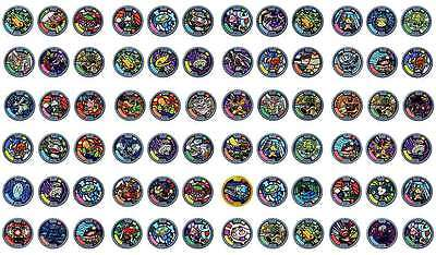 Yo Kai Yokai Medals Series 1 - CHOOSE - for Yo-Kai watch - UK P&P max 90p!
