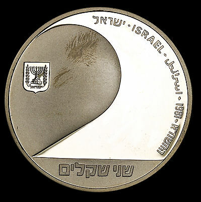 """1981 Israel 2 Sheqalim """"People of the Book"""" Silver Proof 11,317 Minted FDC Coin"""