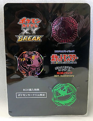 Pokemon Card Promo Plastic Coin 20th Anniversary Set Chansey Mew and Bulbasaur
