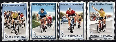 1556 Romania 1986 Natl. Cycling Championships MNH
