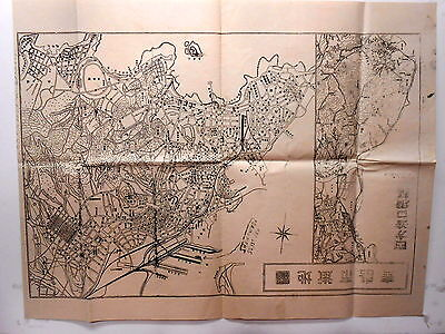 China  Map USS Estes Flagship Navy 7th Fleet Tsingtao Hong Kong Shanghai  1946